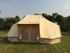 2016 Emperor tent with extra high door large camping tent