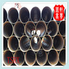 /product-gs/spiral-steel-tube-from-tangshan-manufacturer-s235-jrh-in-stock-construction-materials-price-for-one-ton-60318825282.html