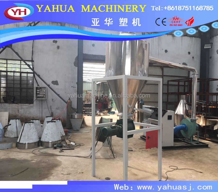 Used Plastic Grinder /PVC PP Crusher /Powerful Waste Plastic Grinding Machine