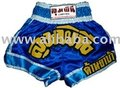 Muay Thai Shorts (two tones Blue)