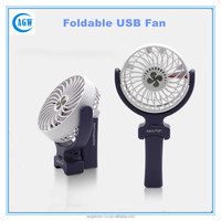 2017 Shenzhen 360 Degree Moveable Foldable