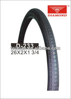 "Diamond bicycle tire ,69 years history, 26"" white bicycle tires"