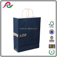 Famous Brand Name Paper Bag logo