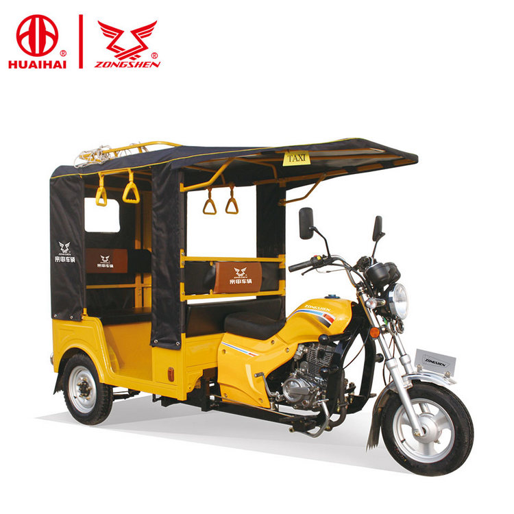 2018 motor tricycle motorcycle motorized petrol bajaj auto rickshaw price for sales from zongshen china