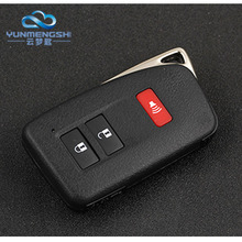 New hot sale 2+1 button smart car key shell for toyota/Lexus