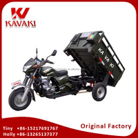 2017 Hot sale LIFAN three wheel motorcycle made in China/150cc air-cooling