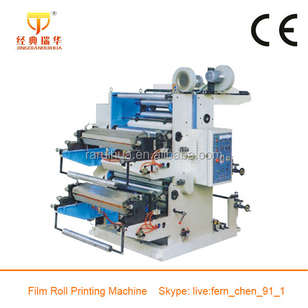 PP Woven Cement Bag Flexo Letterpress Printing Machine