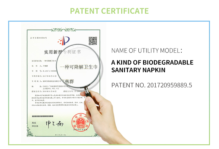 free sample private label natural soft care 100% organic cotton menstrual fc bio biodegradable lady pad sanitary napkin