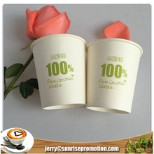 sugarcane paper cup 12oz disposable PLA paper cup