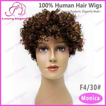 Good Quality Fashion Source 8 Inches Kinky Curly Human Hair Wig
