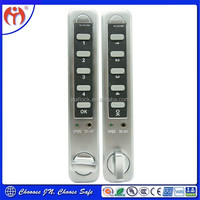 Alibaba China Online Shopping Electrical / Electronic Lock for Furniture, Jewelry Locker, Container Home