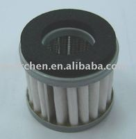 Small Engine Filter For Yanmar 172165-75481 Air Filter