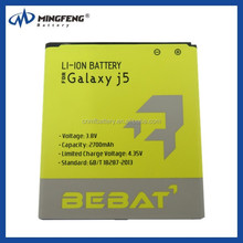 GB T18287-2013 China Factory Super Quality 2700mAh Mobile phone Battery For Samsung Galaxy J3 J5 J5000