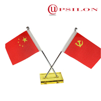 Decorative telescopic car flags with pole