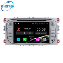 For Ford F ocus 2 Din 7 Inch Car DVD Player With Great Bluetooth/Excellent Sound/Works Well