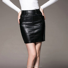 Anly wholesale high quality show thin high waist PU leather pleated package hip skirt for women