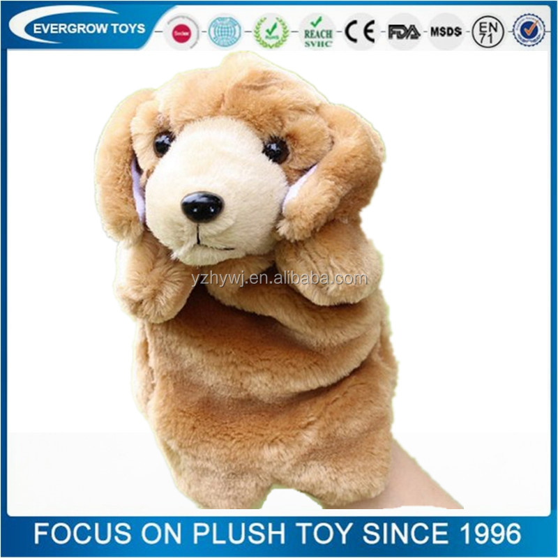 EN71 creative dog rope toy sex dog toy girl plush dog