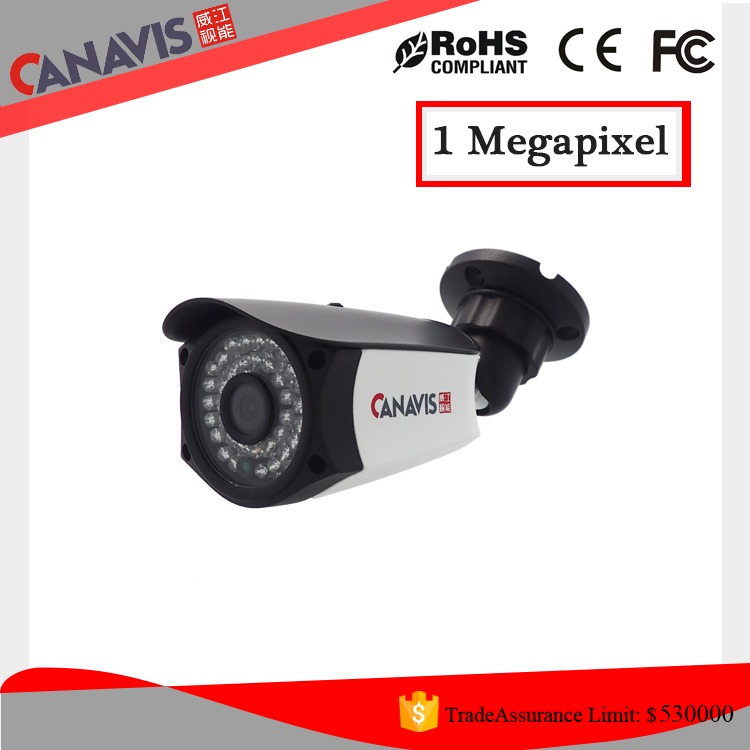 720P AHD ir night vision waterproof security video surveillance camera system cctv products