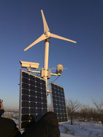 500w 48v wind turbine used for electricity