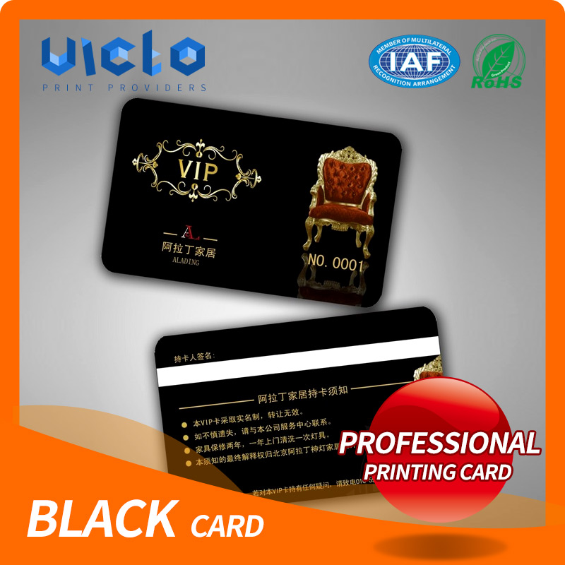 2017 New fake black card OEM