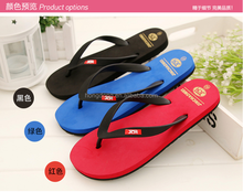 Popular double sole rubber/PVC flip flop for men spot goods