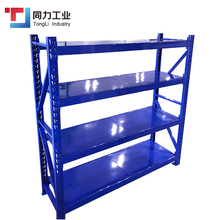 Q235 Warehouse Selective Antirust Heavy Weight Racking