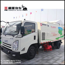 China Direct Manufacturer 150 Hp Vacuum Suction Cleaning Road Street Sweeper Truck