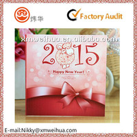 2015 Chinese new year paper greeting card