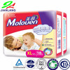 baby diapers wholesale baby diapers manufacturers