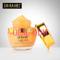 OEM wellcomed 24K gold day creams Collagen night creams face care treatment whitening cream skin care Youthful & Brightening