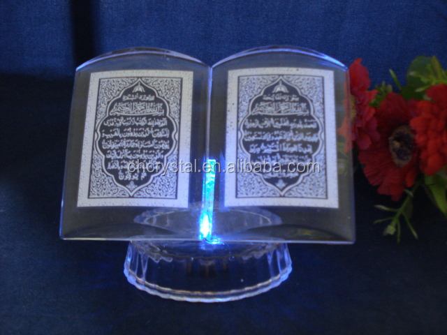 crystal islamic gift religious items , crystal religious decorative MH-LP035