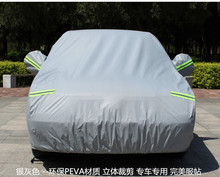High quality UV protection silver aluminum film+cotton Car Cover