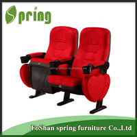 Coulple cinema seat cinema equipment commercial theater seats for cinema prices MP-15