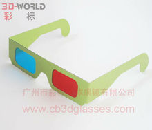 the most popular style paper multimedia glasses