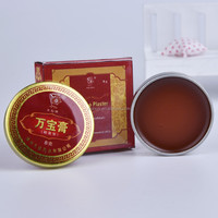 Disposable new design anti mosquito products essential balm with factory price