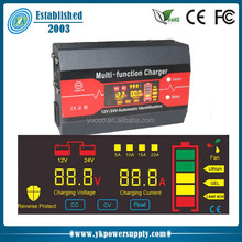 220vac to 12v 24v automatic lead acid battery charger for car