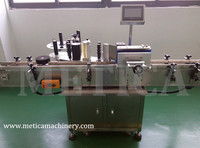 low price glass bottle labeling machine manufacturer in Shanghai
