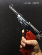 pistol lighter gun lighter pistol gun shaped cigarette lighter P38