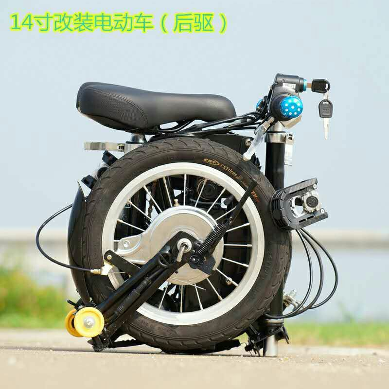lady foldable <strong>bike</strong>_ adult folding <strong>bike</strong>_ 12 inch 14 inch foldable bicycle