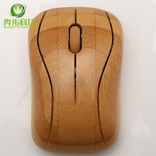Bamboo 1200 1600 DPI adjustable 2.4ghz great wireless optical mouse