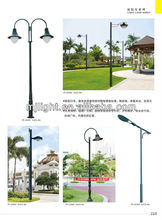 Outside LED Garden Lamp Post lighting