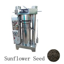 Complete set of equipment for hydraulic oil press machine Sunflower seeds oil press machine Corn oil processing line