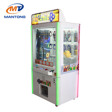 Mantong most popular gift machine key master vending game machine claw crane machine