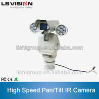 LS VISION waterproof 18x 30x 35x 36x zoom laser ptz camera