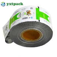 Manufacturer laminated aluminum foil plastic packaging roll/film for whey protein powder