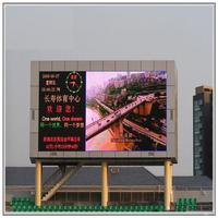 P1.875 P2.5 P3 P4 P5 P6 outdoor SMD RGB express alibaba specialized programmable led message display panel board