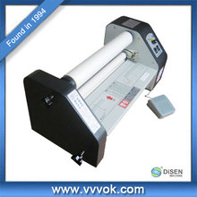 Cheap photo lamination machine price