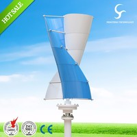 300W 12v 24V Small 3 Phase AC Permanent Magnet Vertical Wind Turbine Generator