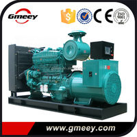 Gmeey Open Type Powered by USA Engine 4B3.9-G1 25KVA Diesel Generator Set Manufacturer