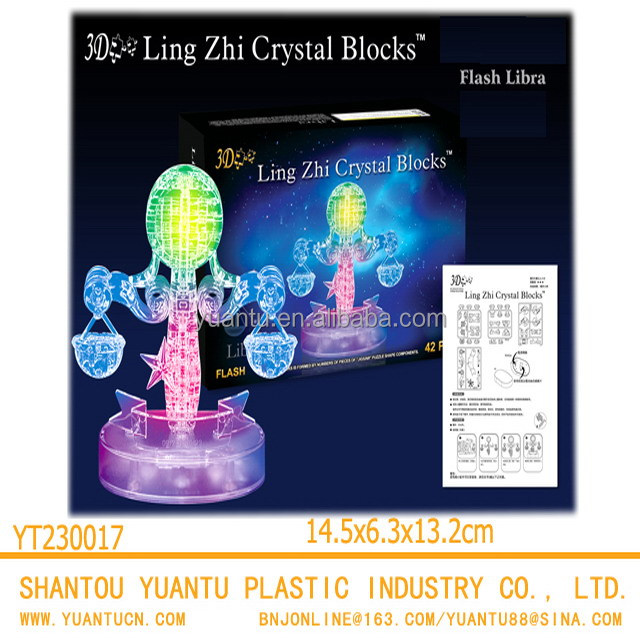 New Plastic PS DIY jigsaw puzzle 3D flash Libra Crystal Puzzle